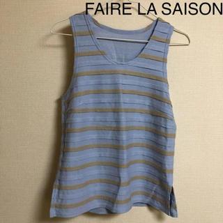 FAIRE LA SAISON  カットソー  日本製 高級(Tシャツ(半袖/袖なし))