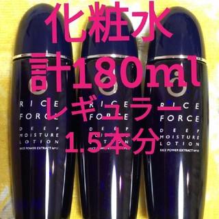 ライスフォース(ライスフォース)のライスフォース 化粧水 ハーフサイズ 計180ml レギュラー1同量5本分届きた(化粧水/ローション)