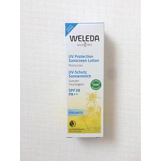 WELEDA - ヴェレダ  エーデルワイスUVプロテクト 日焼け止め 50ml