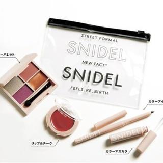snidel - 【新品】SNIDEL コスメセット & クリアポーチ