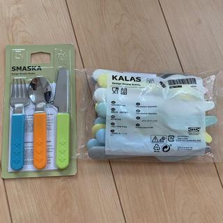 イケア(IKEA)の新品未使用 イケア IKEA スプーン フォーク ナイフ セット カトラリー(カトラリー/箸)