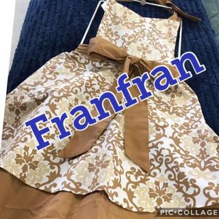 フランフラン(Francfranc)のフランフラン エプロン (収納/キッチン雑貨)