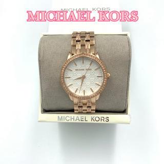 Michael Kors - 【新品】MICHAEL KORS 腕時計 レディース ローズゴールド