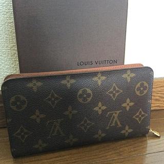 ルイヴィトン(LOUIS VUITTON)のルイヴィトン モノグラム  ポルトモネ ジップ  長財布(財布)