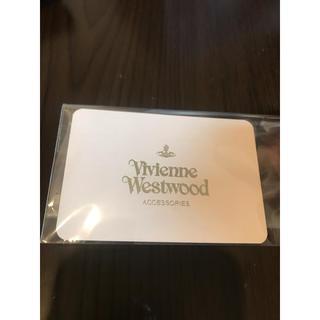 ヴィヴィアンウエストウッド(Vivienne Westwood)のヴィヴィアン カード(その他)