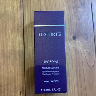 コスメデコルテ(COSME DECORTE)のコスメデコルテ リポソーム 60ml(美容液)