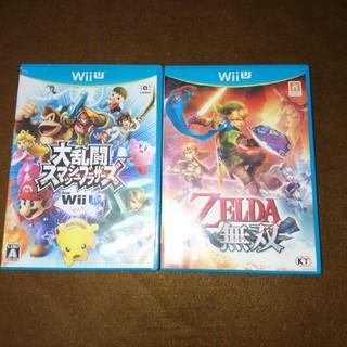 ウィーユー(Wii U)のWiiUソフト 二本セット(家庭用ゲームソフト)