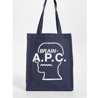 A.P.C - A.P.C. brain dead トートバッグ