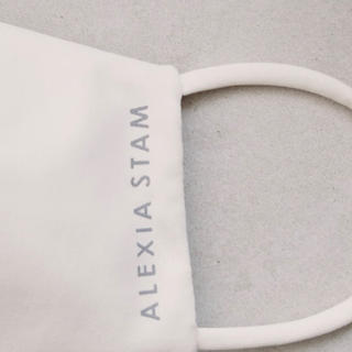 ALEXIA STAM - アリシアスタン alexiastam コットン ホワイト 白