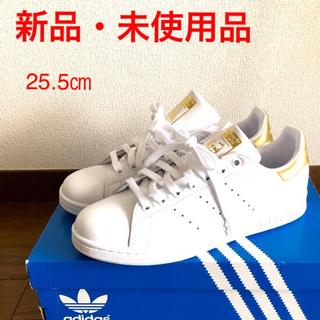 adidas - ★新品、未使用★アディダス  スタンスミス ゴールド