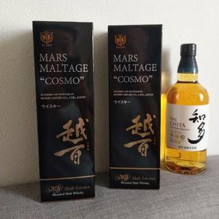 マース(MARS)のマルスモルテージ 越百(2本)(ウイスキー)