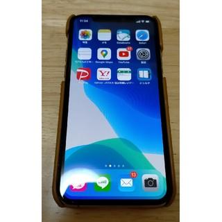 iPhone - iPhone11pro 64 simフリー Appleストア購入