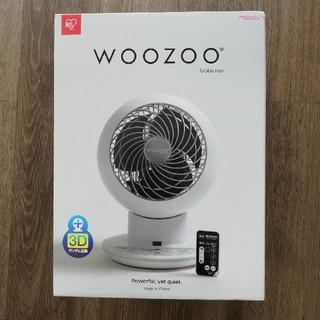 アイリスオーヤマ(アイリスオーヤマ)の新品 アイリスオーヤマ サーキュレーター woozoo 18畳(サーキュレーター)