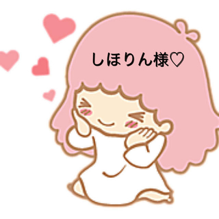 サンリオ(サンリオ)のしほりん様♡(小物入れ)