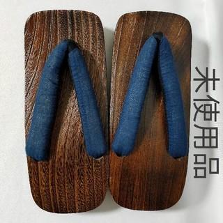 【メンズ】下駄(木製)(下駄/草履)