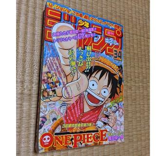 集英社 - 少年ジャンプ 1997年 34号