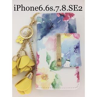 新品✨iPhone 6/6s/7/8SE2 手帳型ケース✨大人可愛い花柄(iPhoneケース)