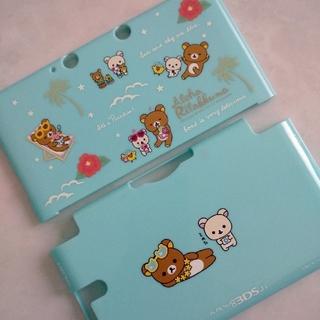 サンエックス(サンエックス)の☆任天堂 3DS LL 本体カバー リラックマ 水色(その他)