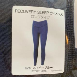 スキンズ(SKINS)のスキンズ SKINS RECOVERY SLEEP ウィメンズリカバリータイツ(トレーニング用品)