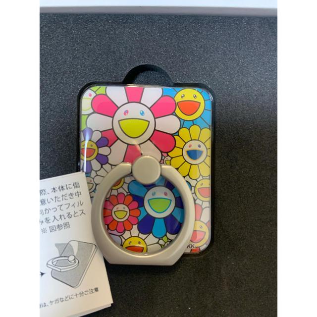 Flower Smartphone Ring / Multi color スマホ/家電/カメラのスマホアクセサリー(その他)の商品写真