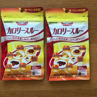 ドクターシーラボ(Dr.Ci Labo)のドクターシーラボ カロリースルー 90粒×2袋(ダイエット食品)