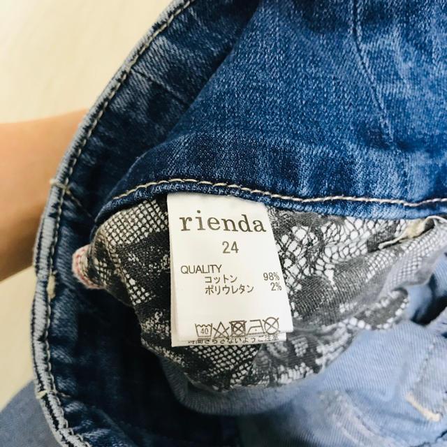 rienda(リエンダ)のリエンダ ハイウエストデニム 24インチ レディースのパンツ(デニム/ジーンズ)の商品写真