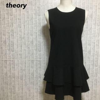 theory - セオリー ティアード フリル ワンピース ノースリーブ 黒/ブラック M相当