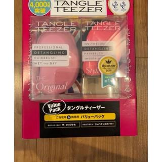 コストコ - 【新品未使用】タングルティーザー ピンク系セット