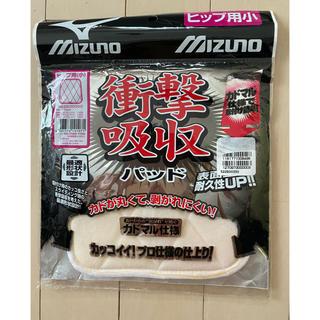 ミズノ(MIZUNO)の野球練習着ヒップパッド(その他)