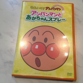 アンパンマン(アンパンマン)のアンパンマン ぴかぴかコレクション アンパンマンとあかちゃんスプレー  DVD(アニメ)