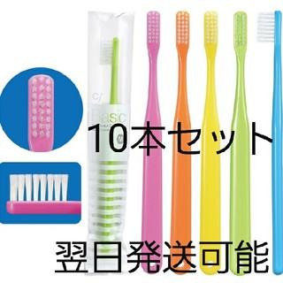 Basic 超先細毛 ラウンド毛 10本(歯ブラシ/デンタルフロス)