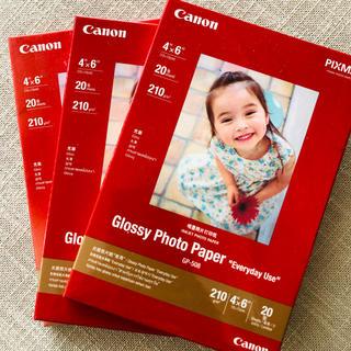 キヤノン(Canon)のglossy photo paper(その他)