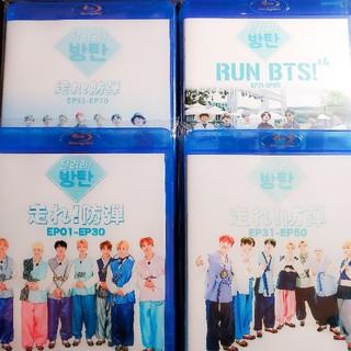 防弾少年団(BTS) - RUN!BTS ep1~85 日本語字幕付き
