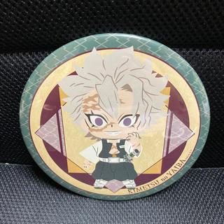 集英社 - 鬼滅の刃 デカンバッチ 缶バッジ