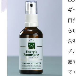 シゲタ(SHIGETA)の新品 ソルーナ  ルナソル エネルギースプレー(アロマスプレー)