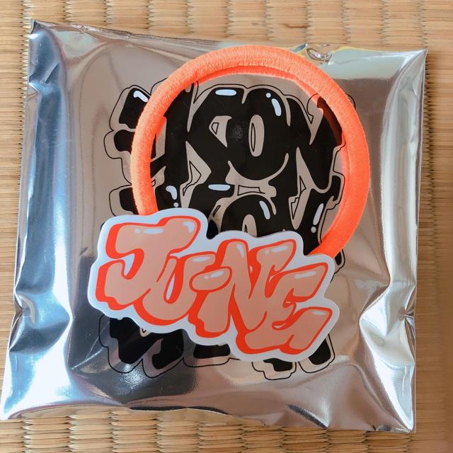 iKON(アイコン)のiKON JUNE ジュネ ヘアゴム 公式 特典 エンタメ/ホビーのタレントグッズ(アイドルグッズ)の商品写真