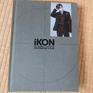 アイコン(iKON)のiKON FANMEETING RE-KONNECT KOLORFUL DVD(K-POP/アジア)