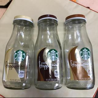 スターバックスコーヒー(Starbucks Coffee)のstarbucks♡空き瓶♡雑貨 スタバ スターバックス フラペチーノ(タンブラー)