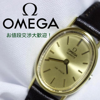 オメガ(OMEGA)の2020/7電池交換済【デッドストック級】オメガ・デビル 純正尾錠 N88(腕時計)