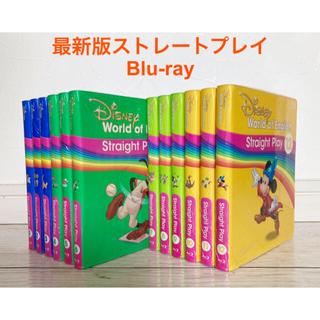Disney - 【最新版】ストレートプレイ ブルーレイ ディズニー英語システム