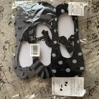 ベルメゾン(ベルメゾン)の新品 ソックスセット 19〜21cm(靴下/タイツ)