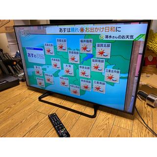 AQUOS - 外付けHDD YouTube対応 40インチ型 液晶テレビ AQUOS シャープ