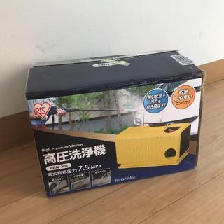 アイリスオーヤマ - 高圧洗浄機 FBN-301 コンパクトで持ち運び便利(動作確認済み)