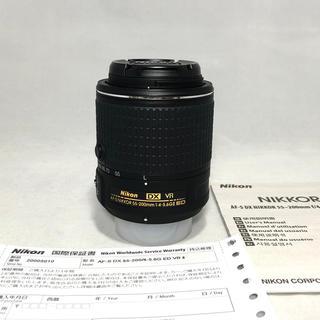 Nikon - Nikon  AF-S DX 55-200mm f/4-5.6 G ED VRⅡ
