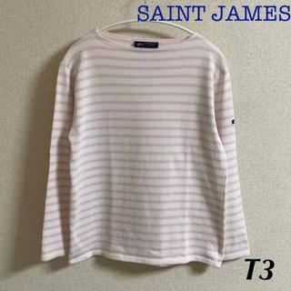 SAINT JAMES - セントジェームス ウェッソン 白×ピンク T3 国内正規品