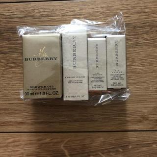 バーバリー(BURBERRY)のバーバリー beauty(化粧下地)