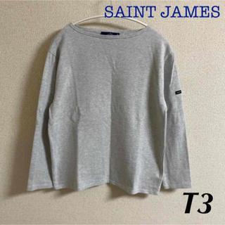 SAINT JAMES - セントジェームス ウェッソン ライトグレー T3 国内正規品