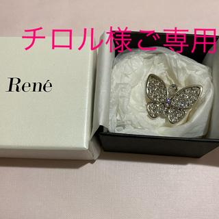 René - Rene ルネ パピヨン ブローチ