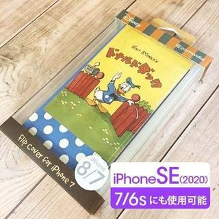 ドナルドダック(ドナルドダック)のディズニー ドナルド iPhoneSE2/8/7 兼用 フリップカバー Disn(iPhoneケース)