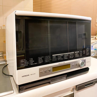 日立 - 日立 MRO-LV100 ヘルシーシェフ(33ℓ)